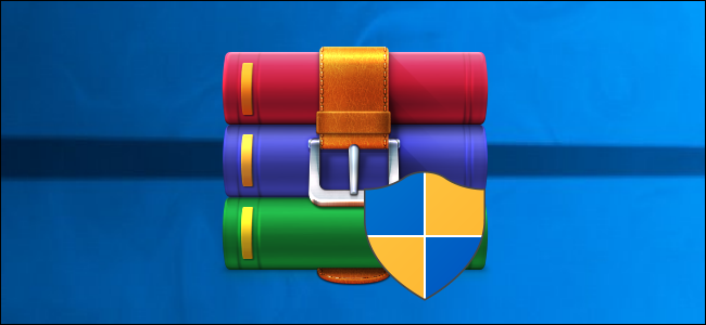 Winrar Zip Download 2019 1